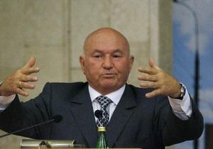 МИД Украины отреагировал на отставку Лужкова