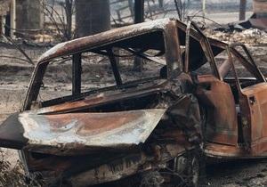 Во Львовской области в авто заживо сгорели два человека