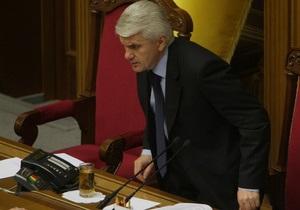 Источник: Литвин подпишет закон о языках и останется спикером