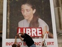Париж отпраздновал освобождение Ингрид Бетанкур