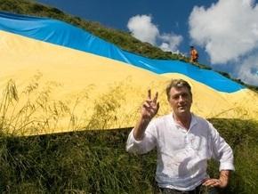 СМИ: Говерла стала для Ющенко предвыборным символом победы