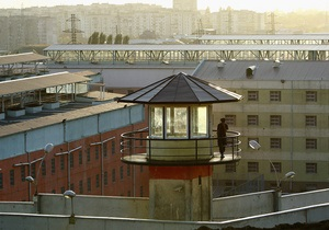 Шокирующие кадры пыток заключенных: назначен новый начальник Глданской тюрьмы. Кадровые перестановки ожидаются в тюрьмах по всей стране