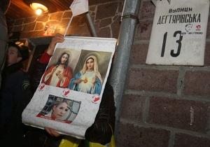 Карпачева: Тимошенко потеряла от пяти до семи килограмм