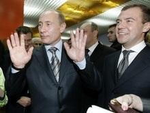 Путин о Медведеве: Я ему доверяю