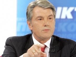 Ющенко запретил медучреждениям внедрять платные услуги