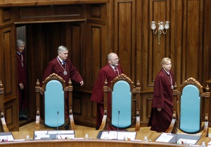 Венецианская Комиссия удивлена полной отменой политреформы в Украине