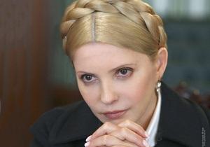 Минобороны России просит Азарова отдать долг Тимошенко
