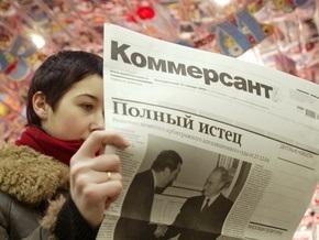 Замминистра транспорта и связи выиграл суд у Коммерсантъ-Украина