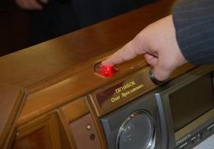 Аппарат Рады разрешил протестировать систему голосования Рада-3