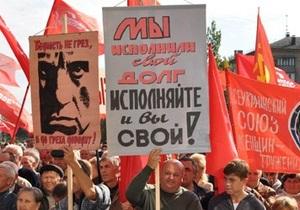 В Донецке состоялся профсоюзный митинг против бедности