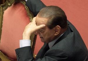 Премьер-министр Италии Берлускони ушел в отставку