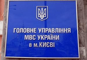 В Киеве задержаны 19 нелегалов из Афганистана