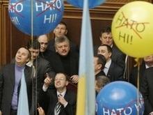 Из Рады выносят шарики. Заседание намечено на 16:00