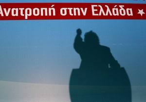В Греции сорвалась последняя попытка сформировать правительство