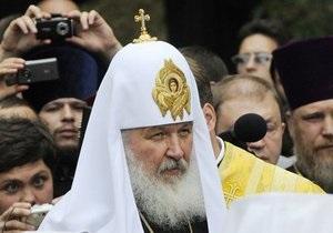 Патриарх Кирилл позитивно оценил изменения в Украине