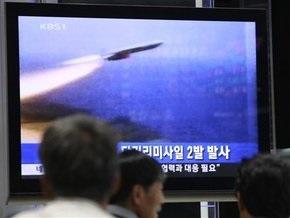 Пхеньян: Северная Корея не откажется от ядерного оружия