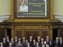 Парламент сократил полномочия Тимошенко в первом чтении