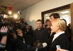 Тимошенко прибыла в ГПУ: Я начинаю ознакомление с 17 томами дела