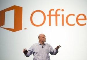 Microsoft обнародовала стоимость нового пакета приложений Office 2013