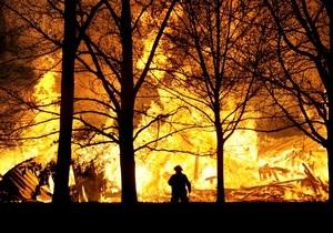 Погода в Украине - пожары - В Украине в ближайшие дни сохранится чрезвычайная  пожароопасность
