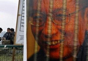 Китай заявил, что решение Нобелевского комитета  не отражает мнение большинства населения мира