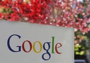 Wikileaks: Атака на Google носила  100% политический характер