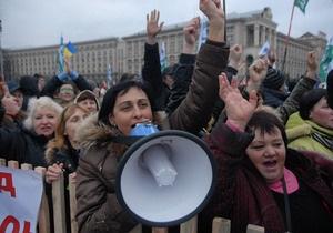 Предприниматели: Плиты на Майдане Незалежности повредили в 2007 году регионалы