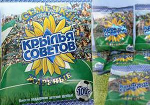 Российский футбольный клуб брендировал семечки
