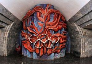 В Киеве решили переименовать станцию метро Республиканский стадион