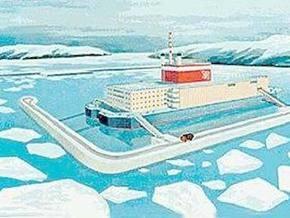 В России началось строительство первой в мире плавучей АЭС
