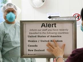 Вспышка свиного гриппа может усугубить мировой финансовый кризис - эксперты