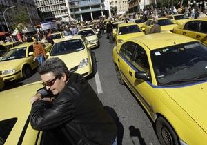 Сотни таксистов перекрыли площадь перед парламентом Греции