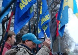 В день памяти Героев Крут в Донецке произошла потасовка