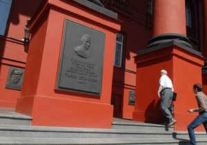 Университет имени Шевченко больше не подчиняется Кабмину