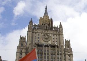 Россия готова посодействовать в расследовании взрывов в Днепропетровске