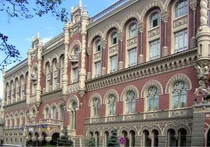НБУ ликвидирует один из украинских банков