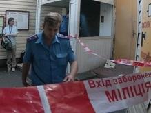 Милиция завершила расследование убийств друзей Курочкина