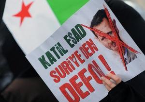 В Праге сирийская оппозиция учредила альтернативное посольство страны