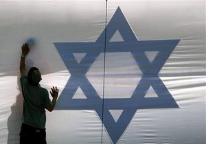 Посольство Израиля не предоставило МИД Украины разъяснений относительно исчезновения Абу-Сиси