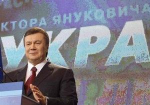 Open Democracy: Не торопитесь судить новую Украину. Статья Фельдмана