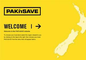 В Новой Зеландии из-за компьютерного сбоя магазин работал без персонала