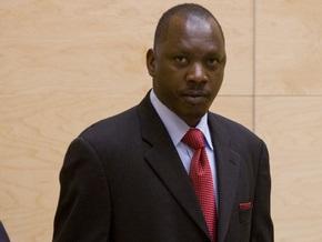 Международный уголовный суд начал свой первый процесс
