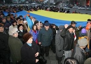 КУПР: Ветераны Майдана собрались на месте, где стояла сцена в 2004 году