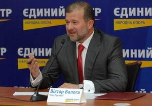 Балога рассказал, зачем Тимошенко одевает черное