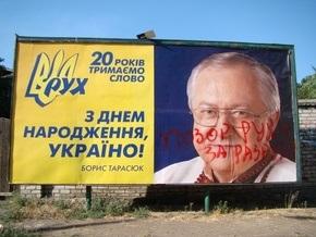 В Сумах безработный забрасывал яйцами с краской билборды политиков