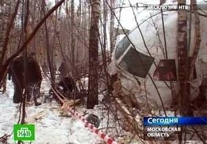 Компании-оператору разбившегося в Домодедово самолета запретили перевозить пассажиров