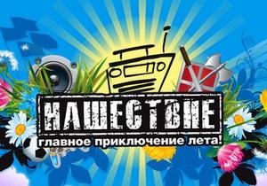 Власти Тверской области передумали запрещать Нашествие