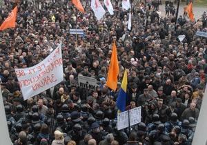Митингующие под Радой обещают с 1 декабря начать общенациональную забастовку