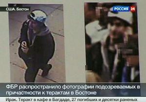 Теракты в Бостоне: ФБР опубликовало фотографии двух подозреваемых