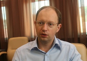 Яценюк назвал продление срока полномочий парламента  самым большим преступлением